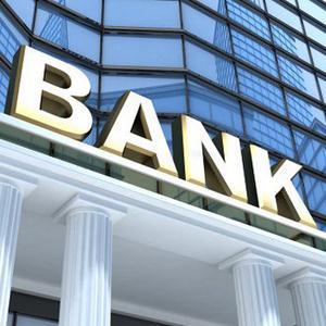 Банки Бежецка