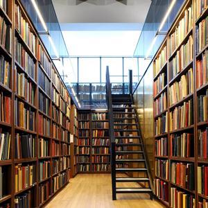 Библиотеки Бежецка