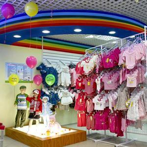 Детские магазины Бежецка