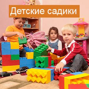 Детские сады Бежецка