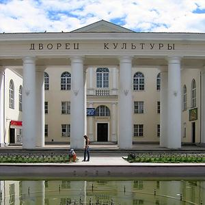 Дворцы и дома культуры Бежецка