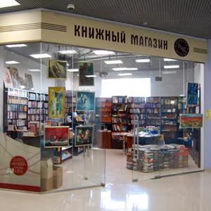 Книжные магазины Бежецка