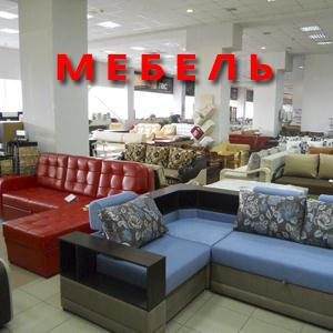 Магазины мебели Бежецка