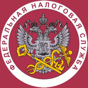 Налоговые инспекции, службы Бежецка