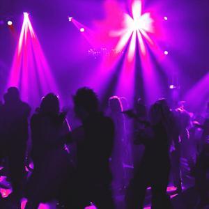 Ночные клубы Бежецка