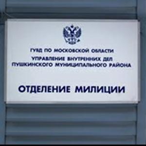 Отделения полиции Бежецка