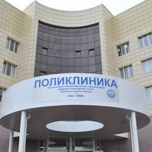 Поликлиники Бежецка