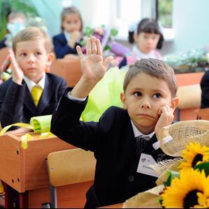 Школы Бежецка