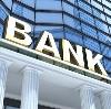 Банки в Бежецке