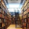 Библиотеки в Бежецке