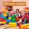 Детские сады в Бежецке