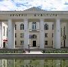 Дворцы и дома культуры в Бежецке