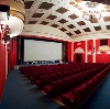 Кинотеатры в Бежецке