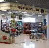 Книжные магазины в Бежецке