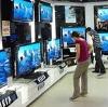 Магазины электроники в Бежецке
