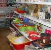 Магазины хозтоваров в Бежецке