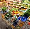 Магазины продуктов в Бежецке