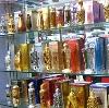 Парфюмерные магазины в Бежецке