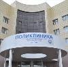 Поликлиники в Бежецке