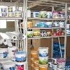 Строительные магазины в Бежецке