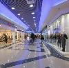 Торговые центры в Бежецке