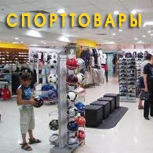 Спортивные магазины Бежецка