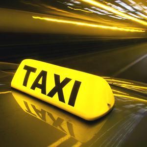 Такси Бежецка
